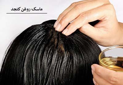 روغن کنجد بهترین ماسک طبیعی و گیاهی برای مو