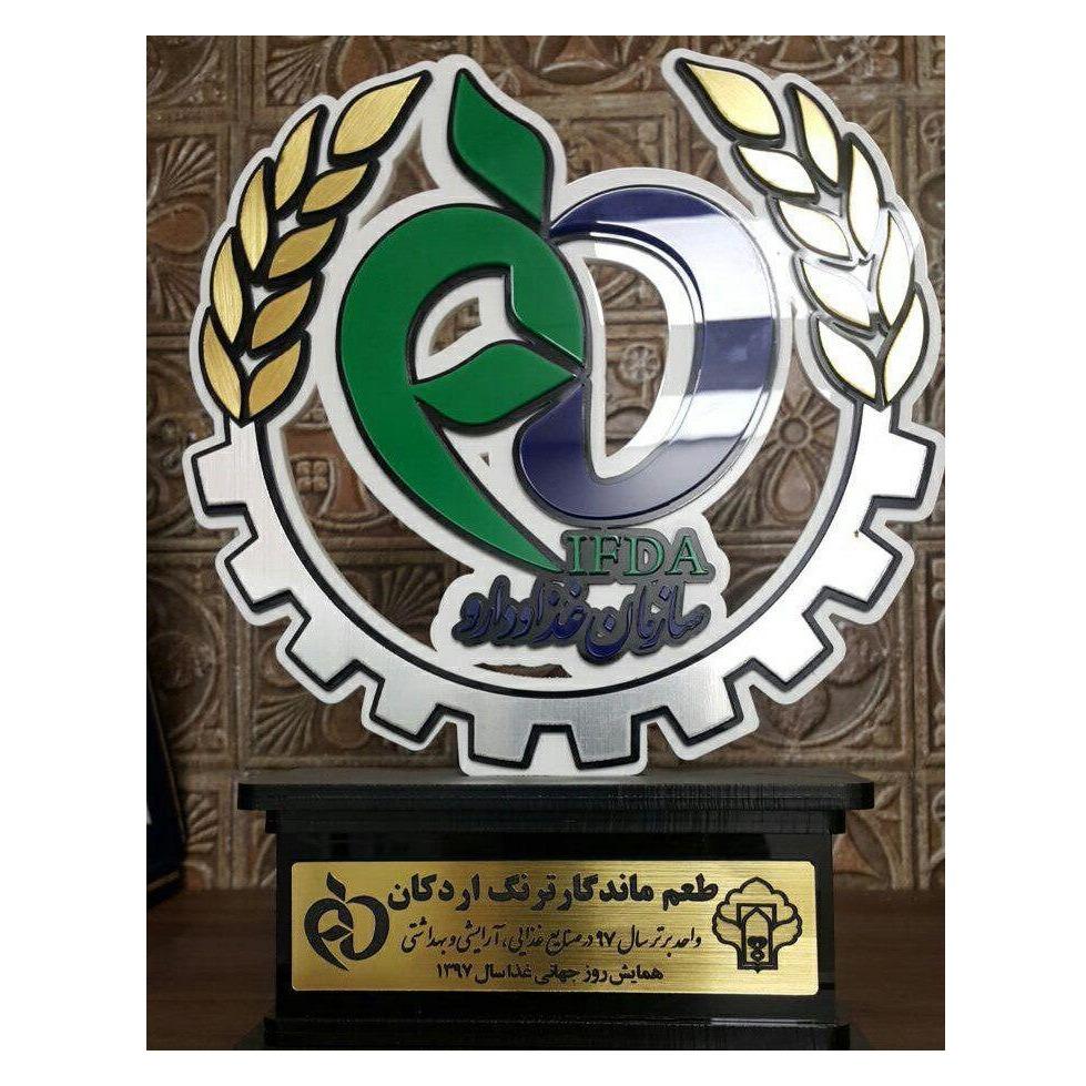 شرکت طعم ماندگار ترنگ  به عنوان واحد برتر سال 97در صنایع غذایی معرفی شد.
